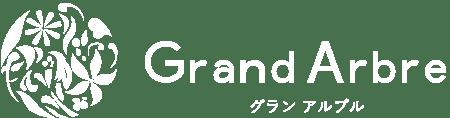 GrandArbre